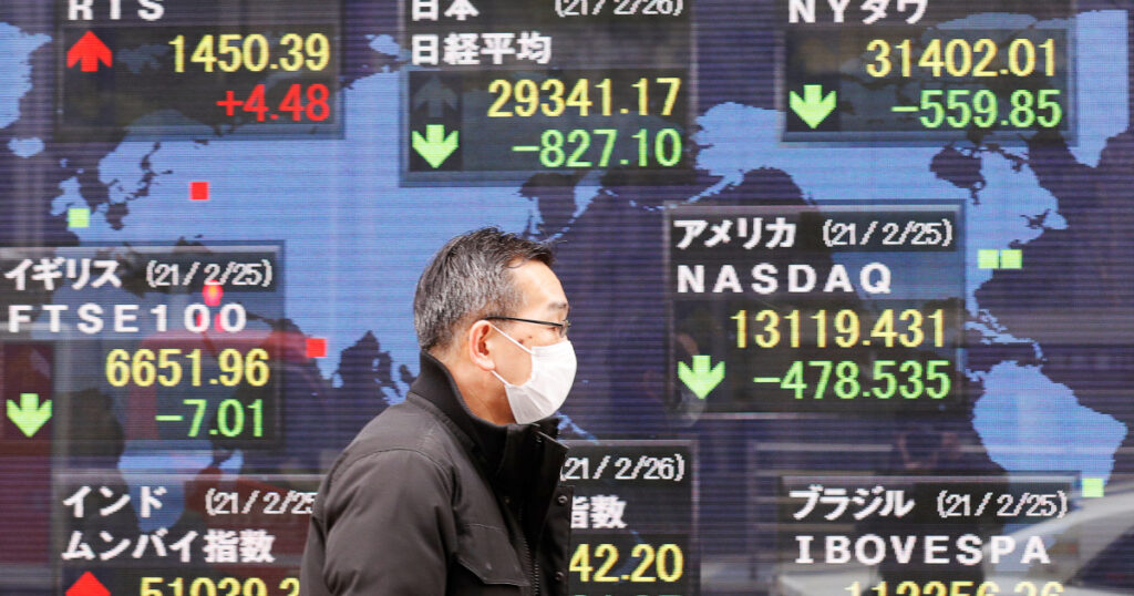 Stocks slump as inflation fears overtake economic recovery hopes | Financial Markets News